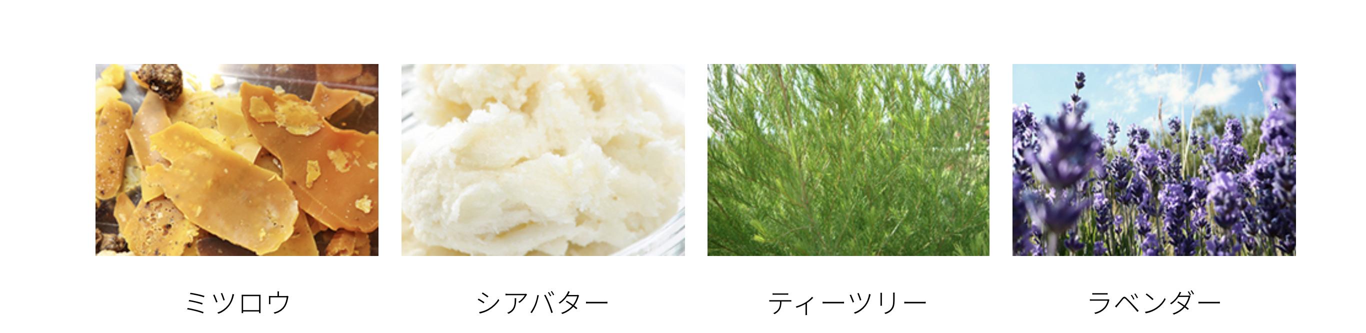 bda organic